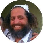 אליהו שמואלי